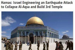 Earthquake: Zech 14, Passover